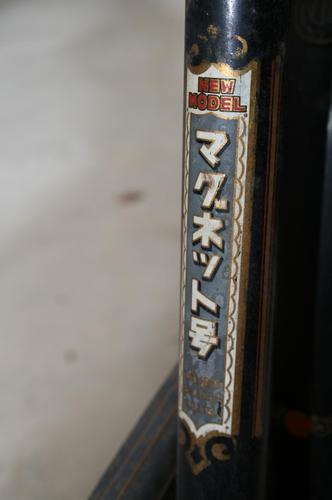 Blogimg_3774