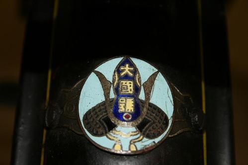 大国号 (昭和20年)  リアバッジ