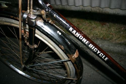 Kamome(昭和33年、運搬車) ダウンチューブ