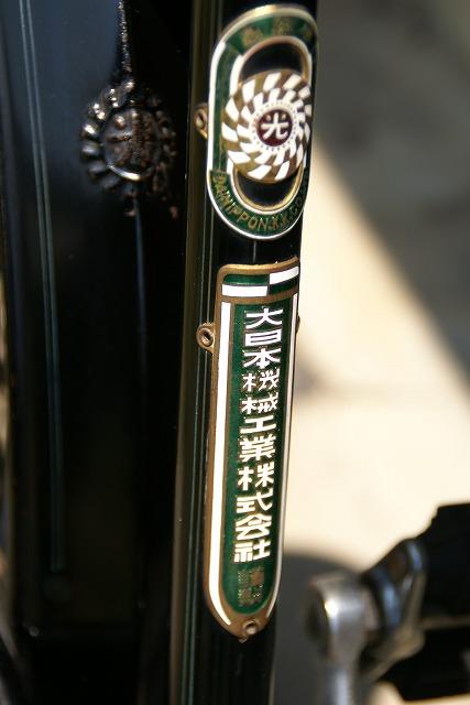 Sdsc01990