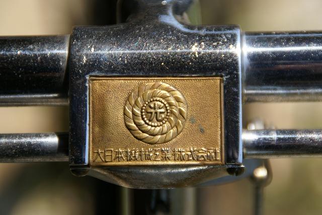 Sdsc02033