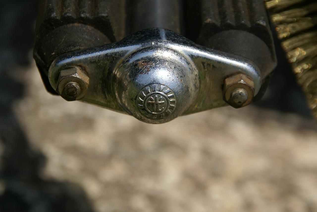 Sdsc02040