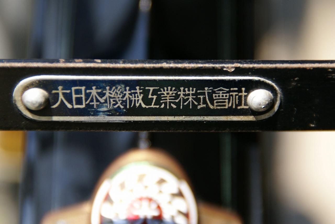 Sdsc02010
