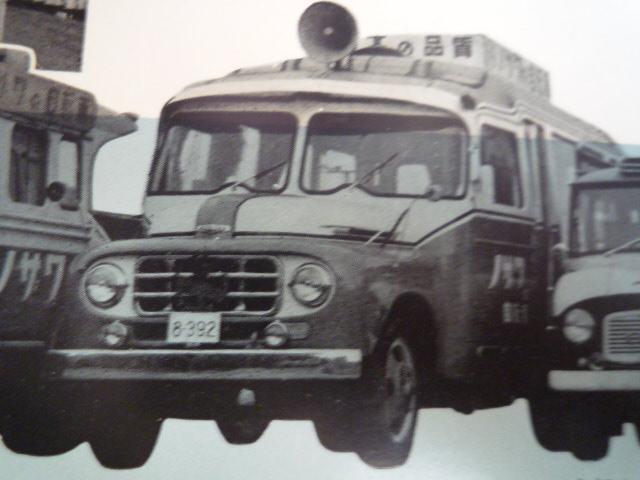 P1110306