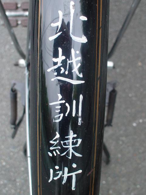 Dsc06646