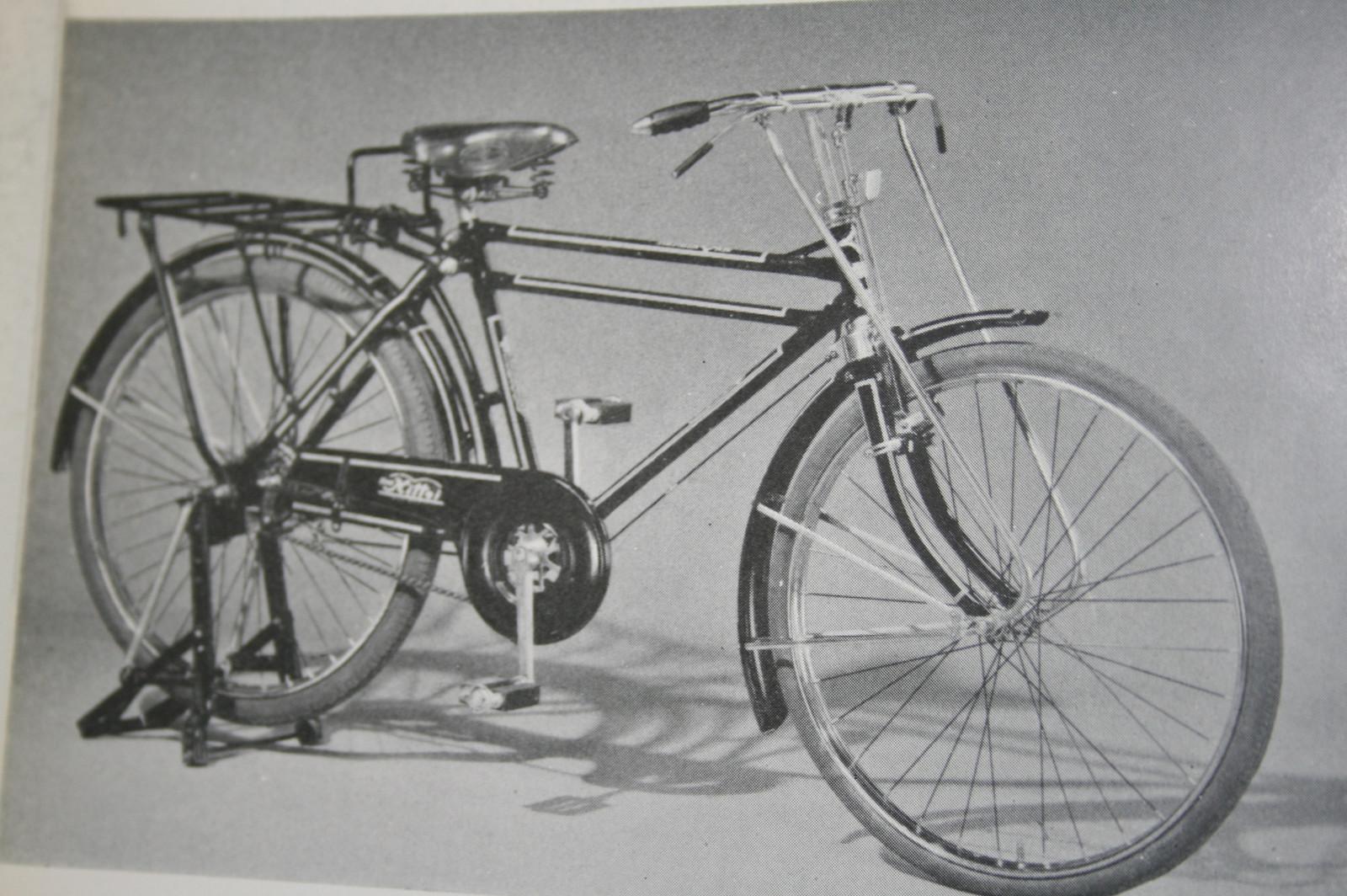 昭和自転車 Vintage Japanese Bicycles