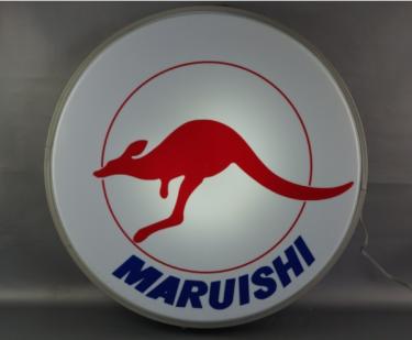 Maruishi-kangaroo